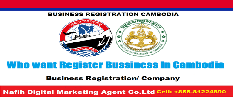 BUSINESS REGISTRATION CAMBODIA
