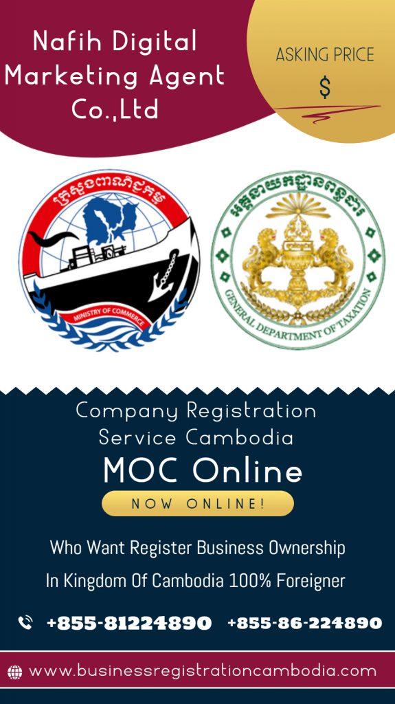 Business MOC Online Registration Phnom Penh Cambodia 2020